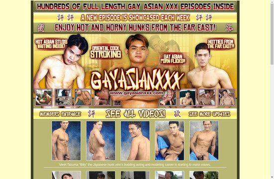 Gay Asian XXX