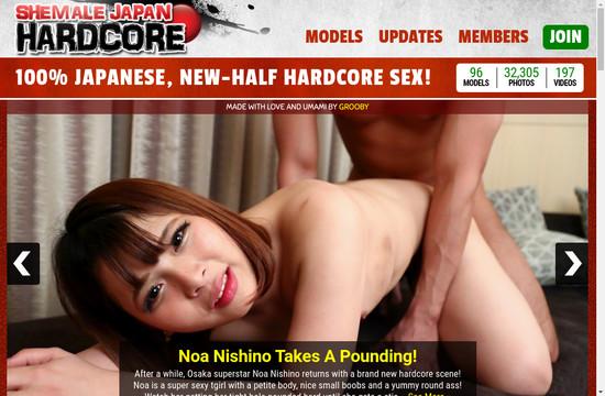 Shemale Japan Hardcore