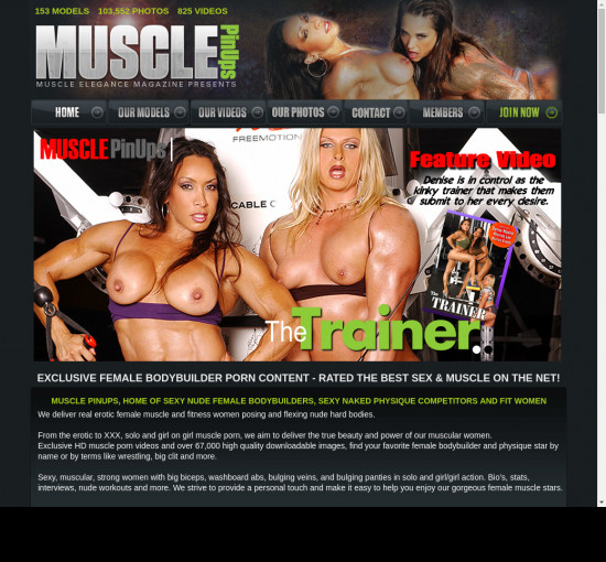 muscle pinups